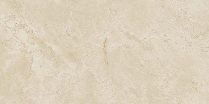 Керамогранит Marvel Stone Cream Prestige
